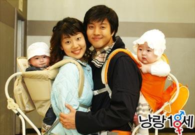 18 летняя невеста корейский сериал