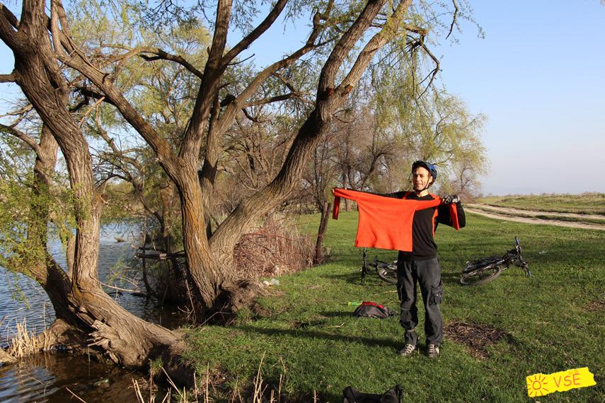 с оранжевым флагом)))