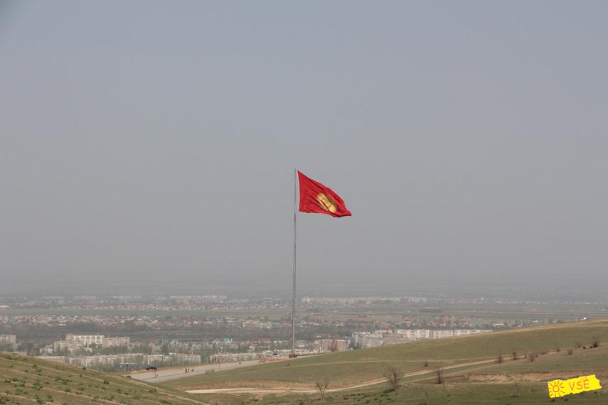 и город Бишкек