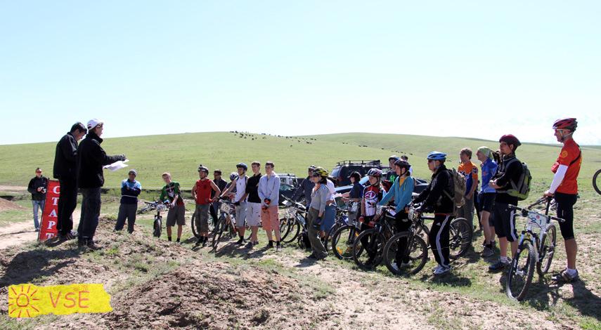 соревнование по СО на велосипедах