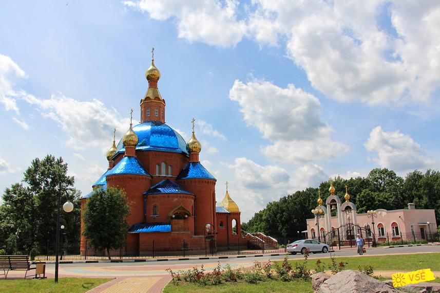 посёлок Дубовое