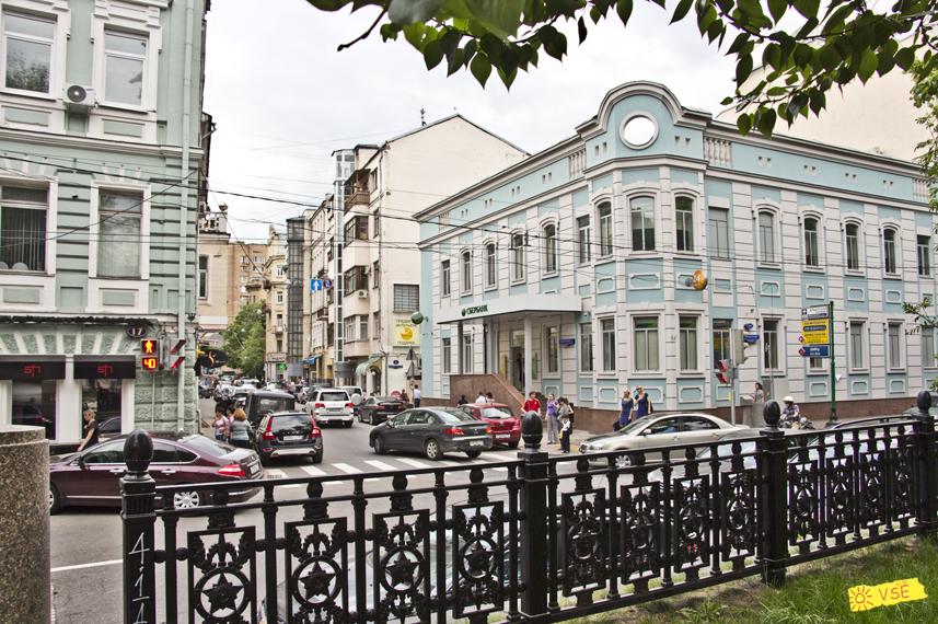 Москва, Гоголевский Бульвар