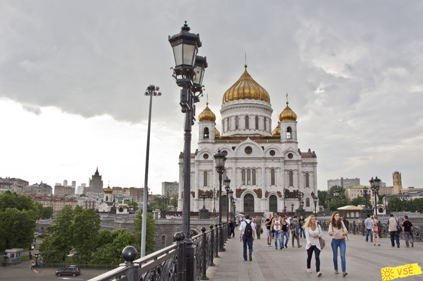 Москва, Патриарший мост