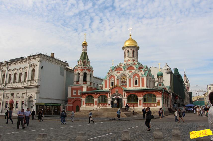 Москва, Красная Площадь