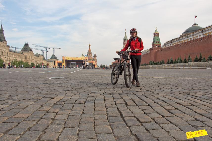 Москва, Новый Арбат