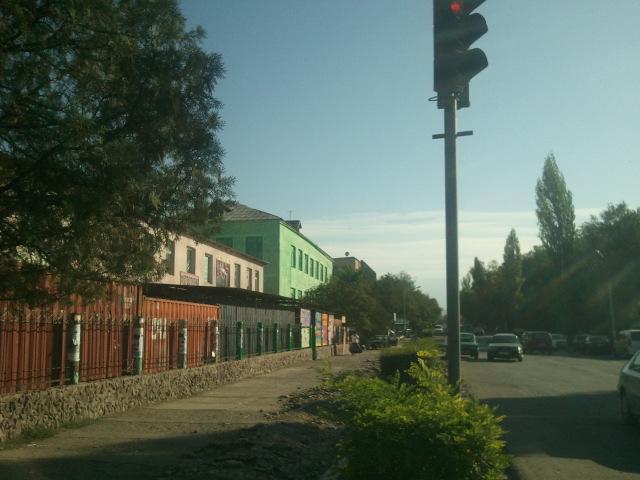 Беловодск