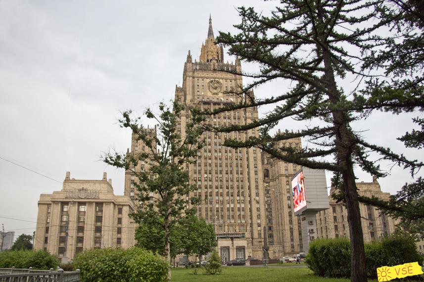 Москва, МИД