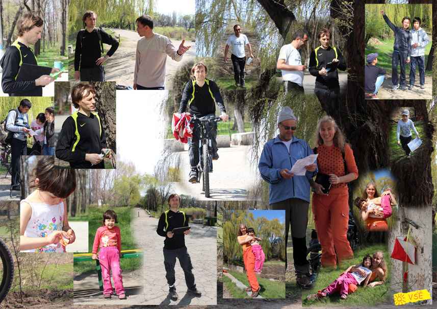 тренировка по СО в парке Молодёжный