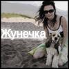 Свершилось!. Дизель съездил в горы! - последнее сообщение от Nastya