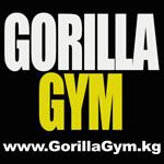 Фотография gorillagym.kg