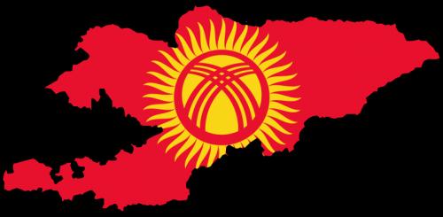 800px_Kyrgyzstan_stub.svg.png