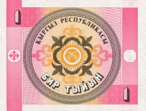 KyrgyzstanP1_1Tyiyn__1993__doy_b.jpg