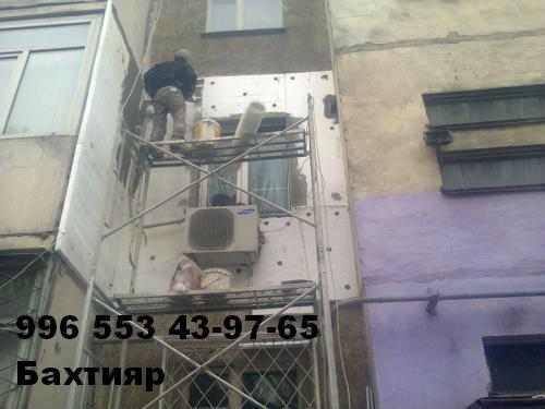 post_188175_1359298061_thumb.jpg