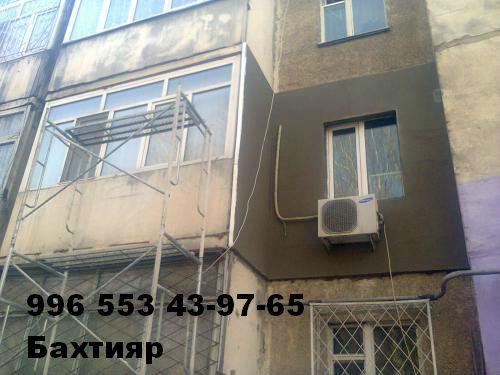 post_188175_1359298356_thumb.jpg