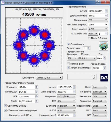 _0.0_0_300К.jpg