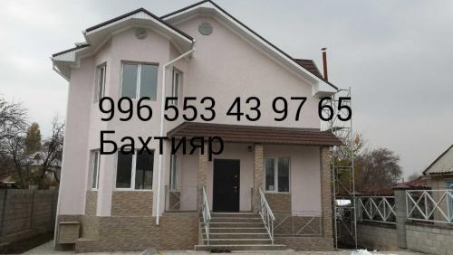 1422527973230.jpg
