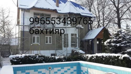 1422599320919.jpg