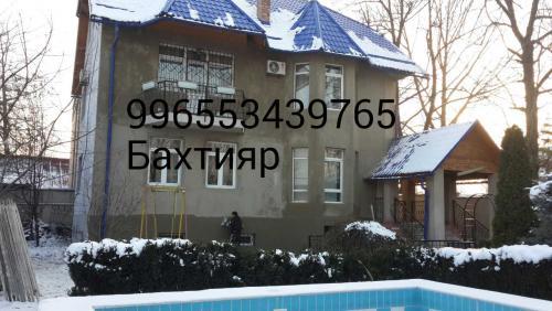 1422599191982.jpg
