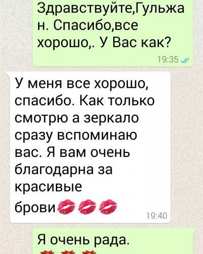 IMG_20160123_182632.jpg
