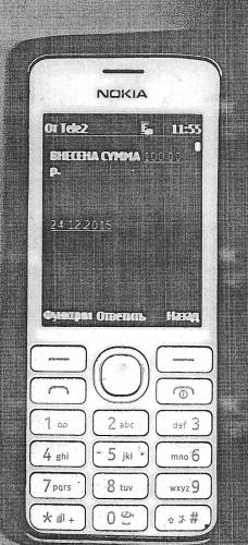 чеки___0002.jpg