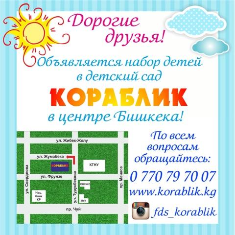 msg_460424_1453112060.jpeg