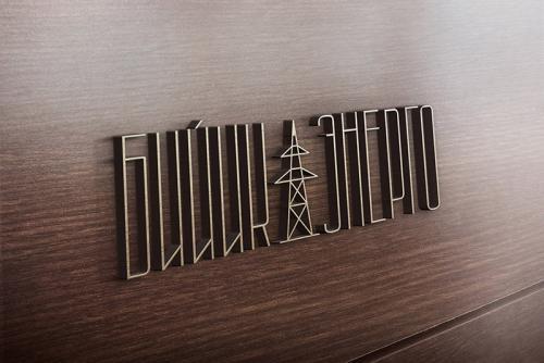 логотип_3.jpg