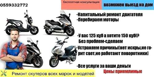 Фоторедактор_mcBZRj.png