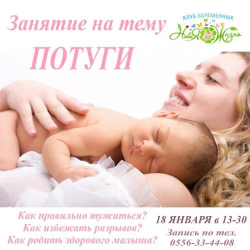 article_rodi-v-domashnih-usloviyah.jpg