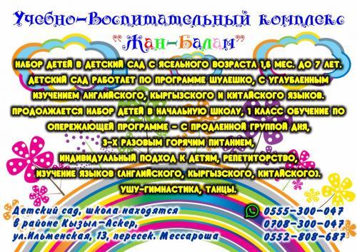 7f608652-b8dc-44db-bbc9-9973bac61826.jpg