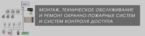 03SLD_OPS.jpg