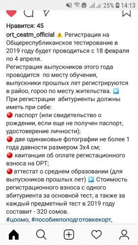 Screenshot_20190123-141350_Instagram.jpg