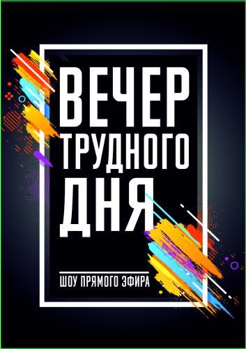 Plakat.jpg