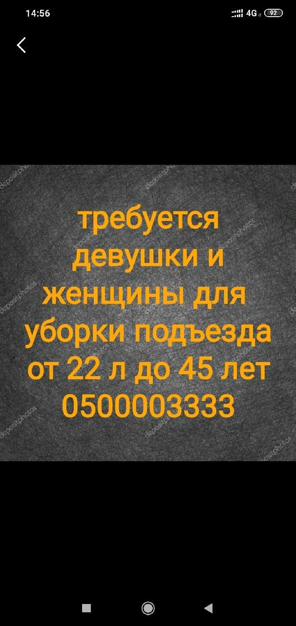 Screenshot_2021-01-24-14-57-00-053_com.lalafo.jpg