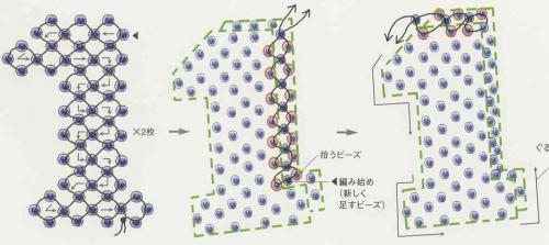 Сначала плетем из бисера две плоские фигурки единицы, потом их сплетаем между собой, как показано.