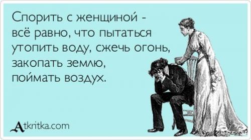 1379483206_atkritka_11.jpg