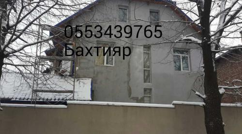 1423394044746.jpg