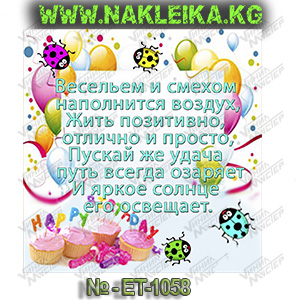 ЕТ1058_1.jpg