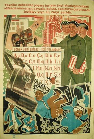 bobrovnikov_18.jpg