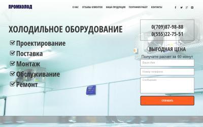mini.s_shot.ru00.jpg