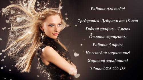 364519_stil_moda_bizhuteriya_ukrasheniya_sergi_makiyazh_v_1920x1080__www.GetBg.net_.jpg