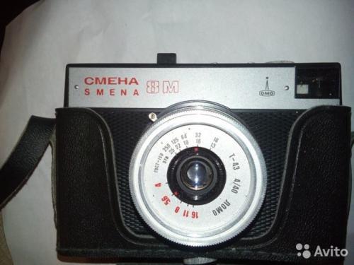 смена-8 м фотоаппарат.jpg