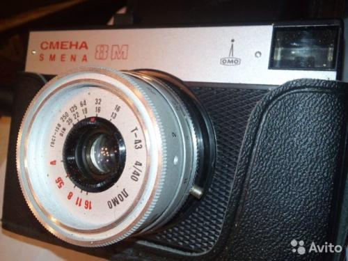 смена - 8 м фотоаппарат.jpg
