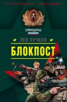 lev_pychkov (26).jpg
