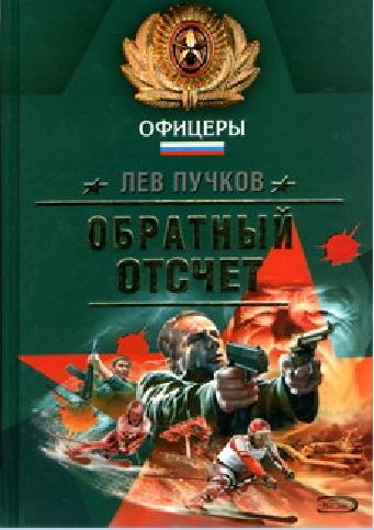 lev_pychkov (7).jpg