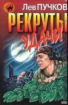 lev_pychkov (1).jpg
