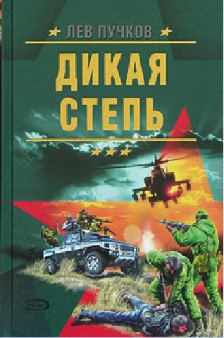 lev_pychkov (13).jpg