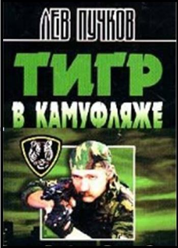 lev_pychkov (27).jpg