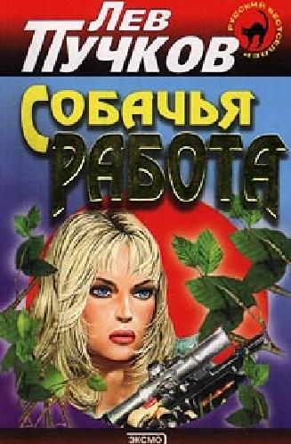 lev_pychkov (14).jpg