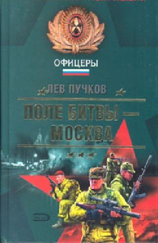 lev_pychkov (5).jpg