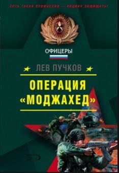 lev_pychkov (4).jpg